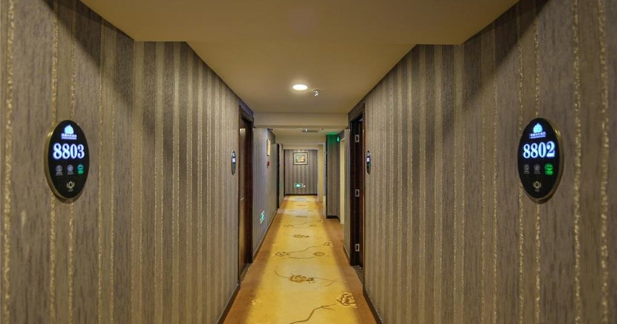 Lixin Business Hotel Lanzhou