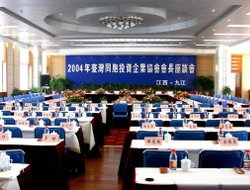 The most popular Jiujiang hotels