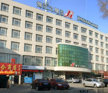 Jinjiang Inn Changchun Train Station