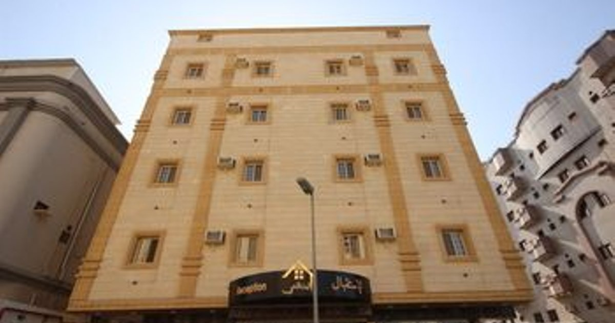 Golden House Aparthotel Jeddah