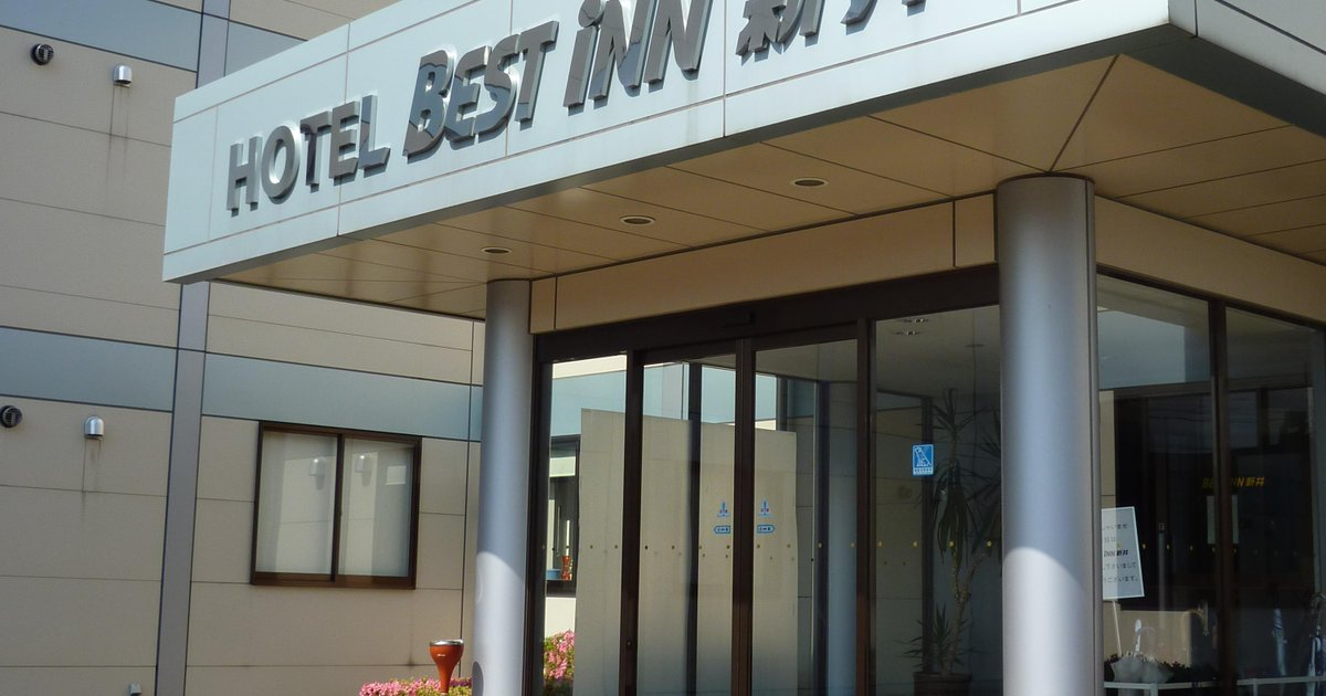 Best Inn Arai