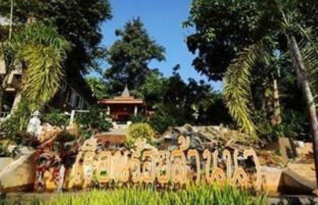 фото Ruen Roylanna Resort 819760581