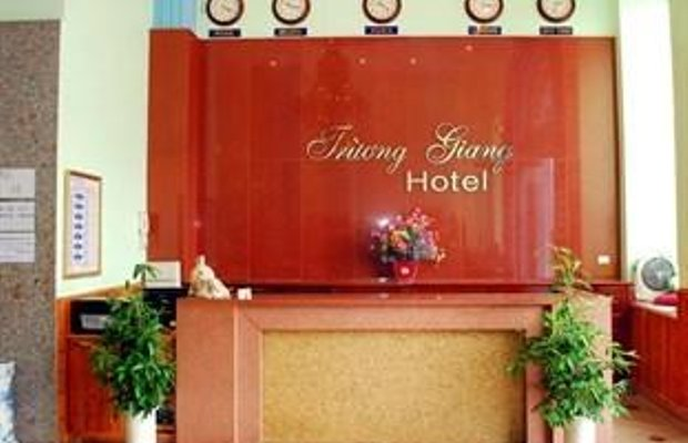 фото Truong Giang Hotel Ha Long 819764561