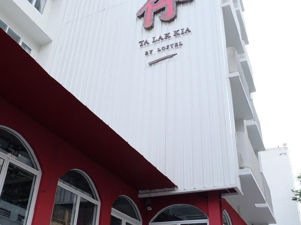 Talakkia Boutique Hotel