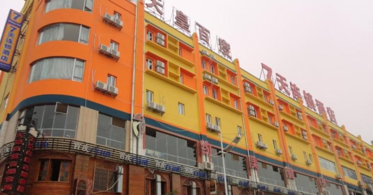7 Days Inn Changsha Ningxiang Pedestrian Street Branch
