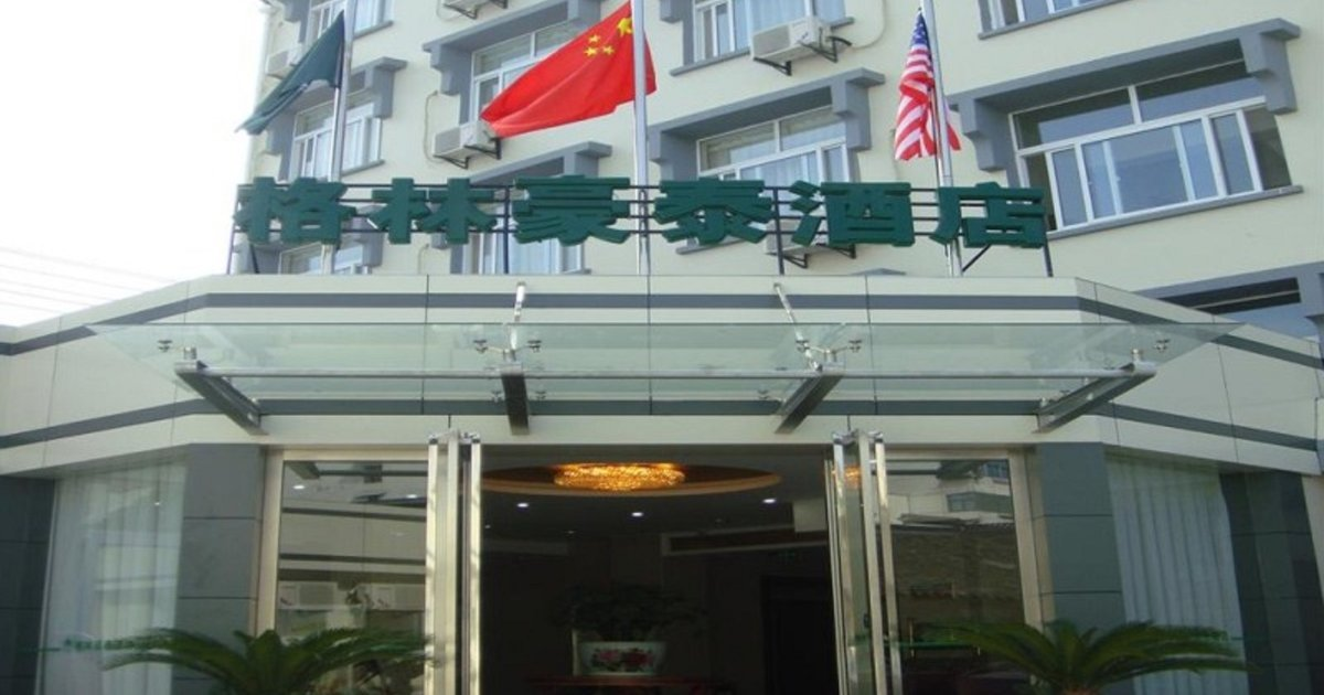 GreenTree Inn JiangSu YangZhou Slender West Lake WenChang Attic Express Hotel