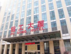 Lanzhou hotels with restaurants