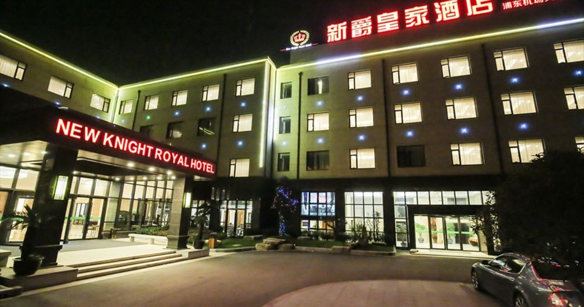 Xin Jue Royal Hotel