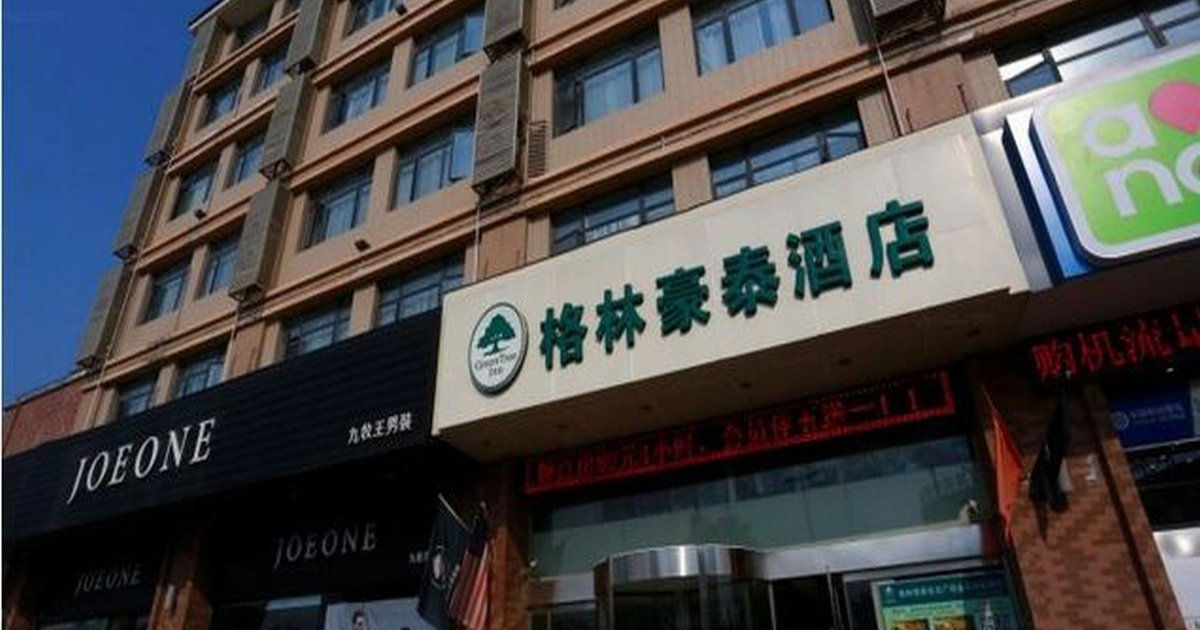 GreenTree Inn JiangSu SuQian XiHu Road BaoLong Plaza JinYing Business Hotel