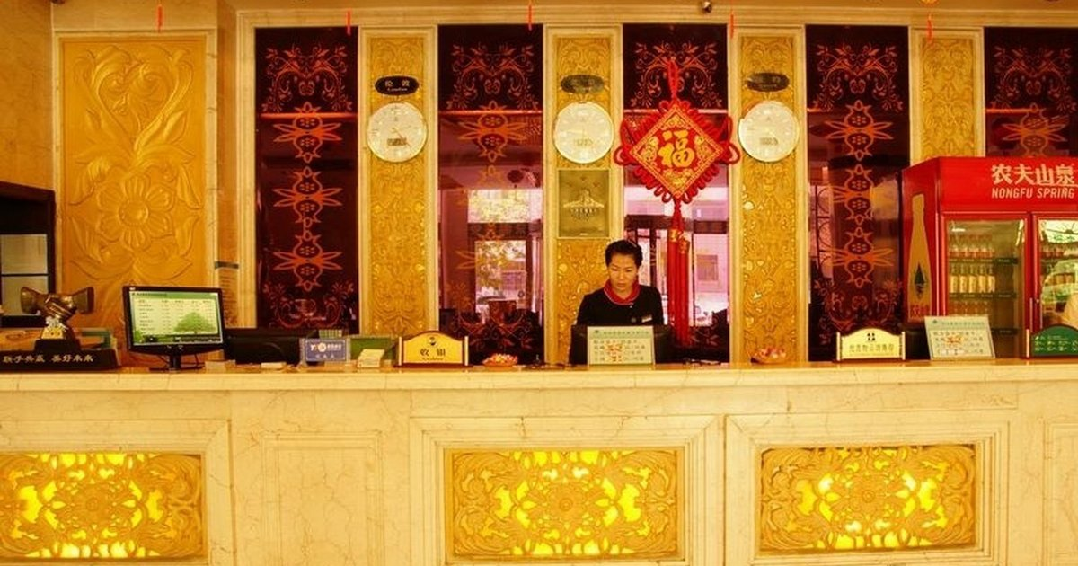GreenTree Inn Gansu Jiuquan Century Plaza Business Hotel