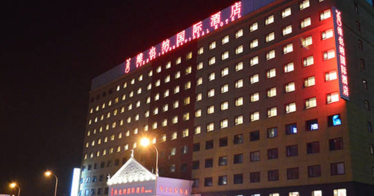 Vienna International Hotel Shanghai Pudong Disney Avenue
