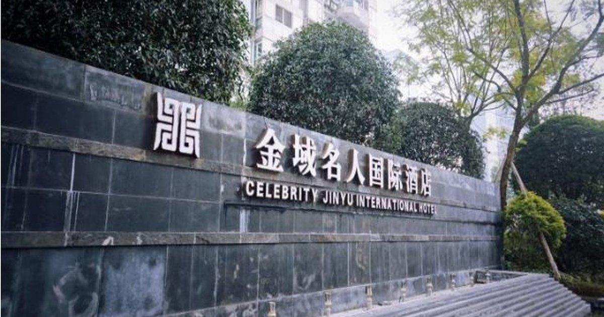 Celebrity Jinyu International Hotel