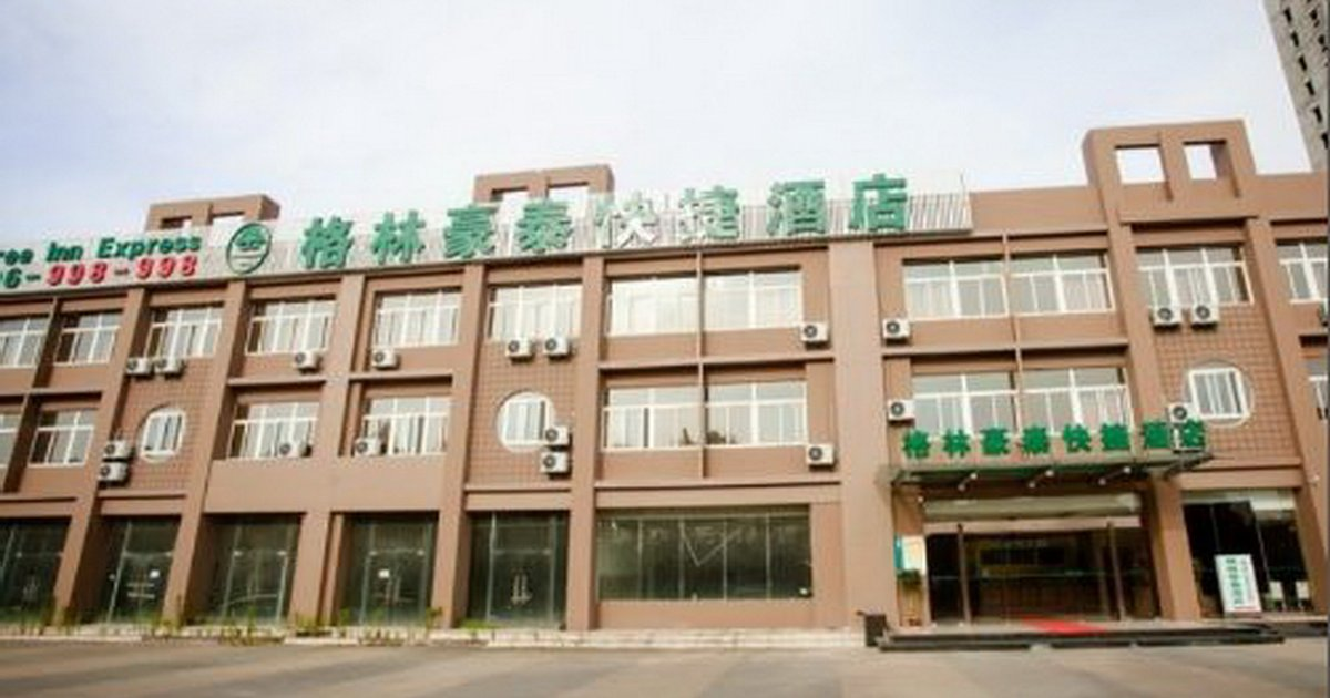 GreenTree Inn NanJing KongGang Development Zone Express Hotel