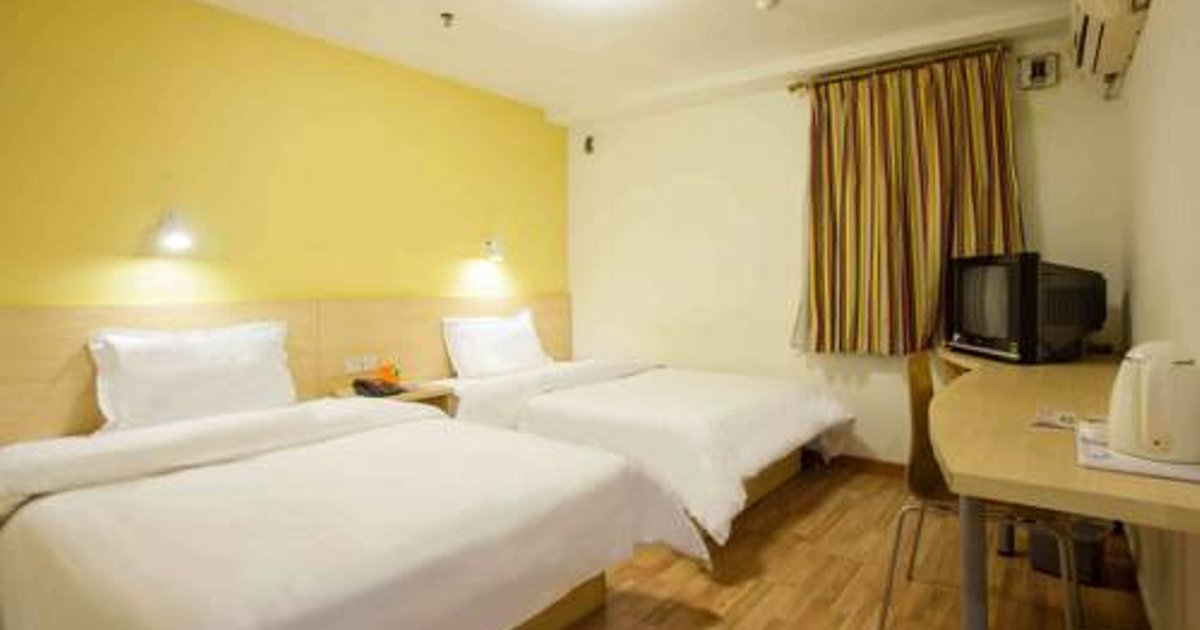 7Days Inn Changsha Middle Furong Road