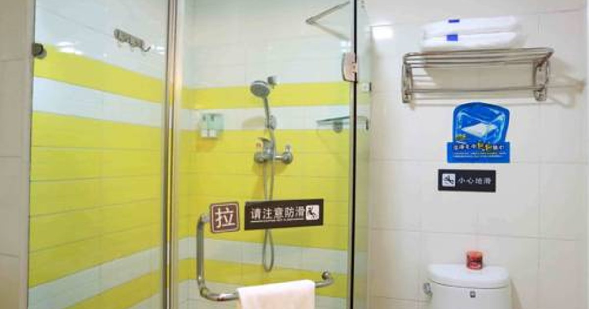 7Days Inn JiNan Railway Station JingYi