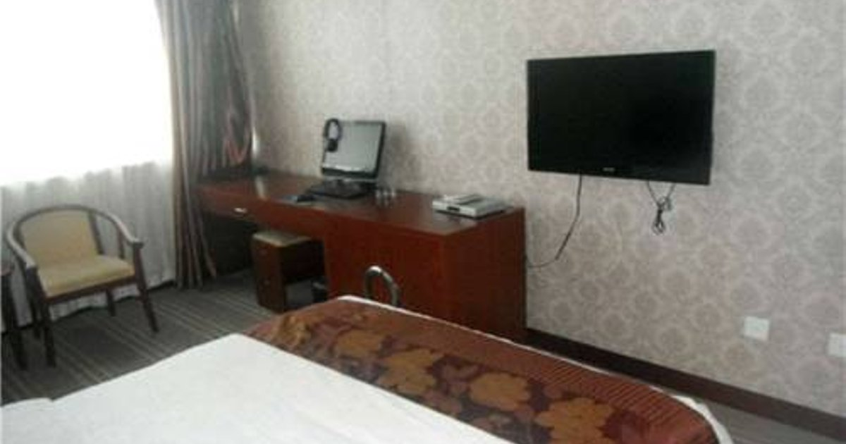 Yaojin Business Hotel