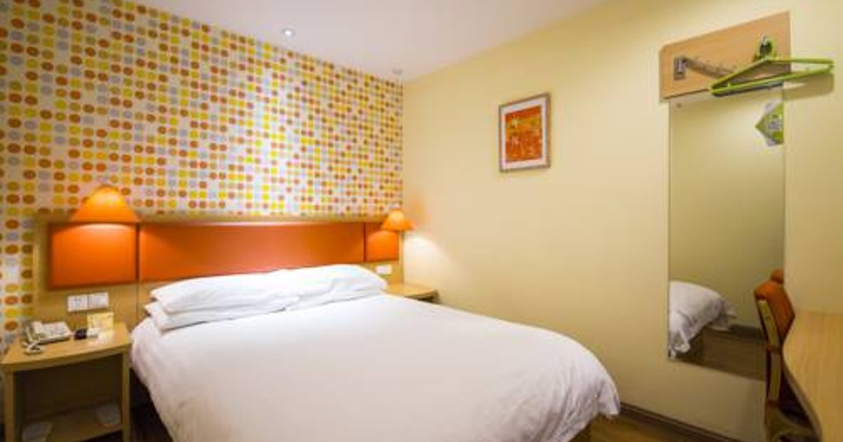 Home Inn Shanghai Xinzhuang Metro Station North Square Minhang District Executive Centre Miaojing Road