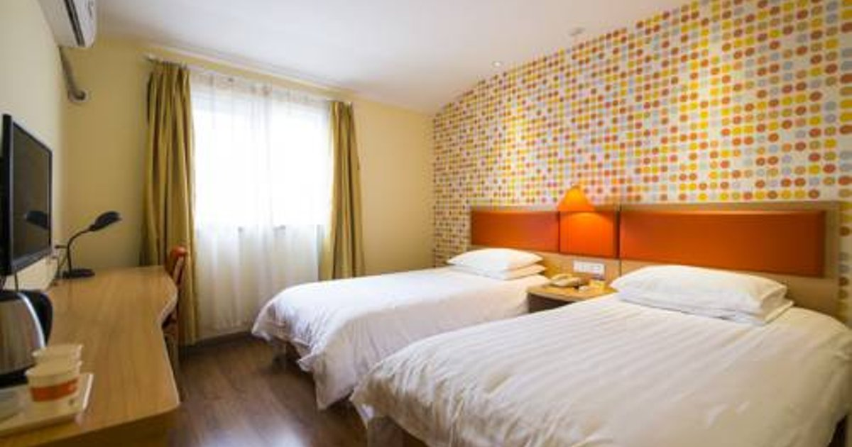 Home Inn Beijing Shijingshan West Yangzhuang Road