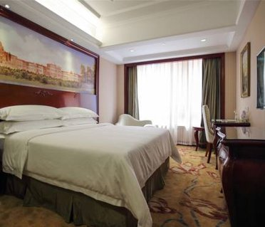 Vienna Hotel Panyu Zhonghua Food City