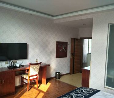 Hanggong Holiday Hotel