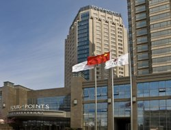 Changshu hotels with restaurants