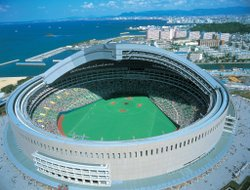 Business hotels in Fukuoka