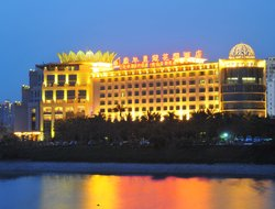 Haikou hotels with lake view