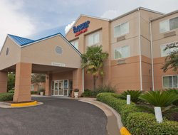 Top-10 hotels in the center of Houma