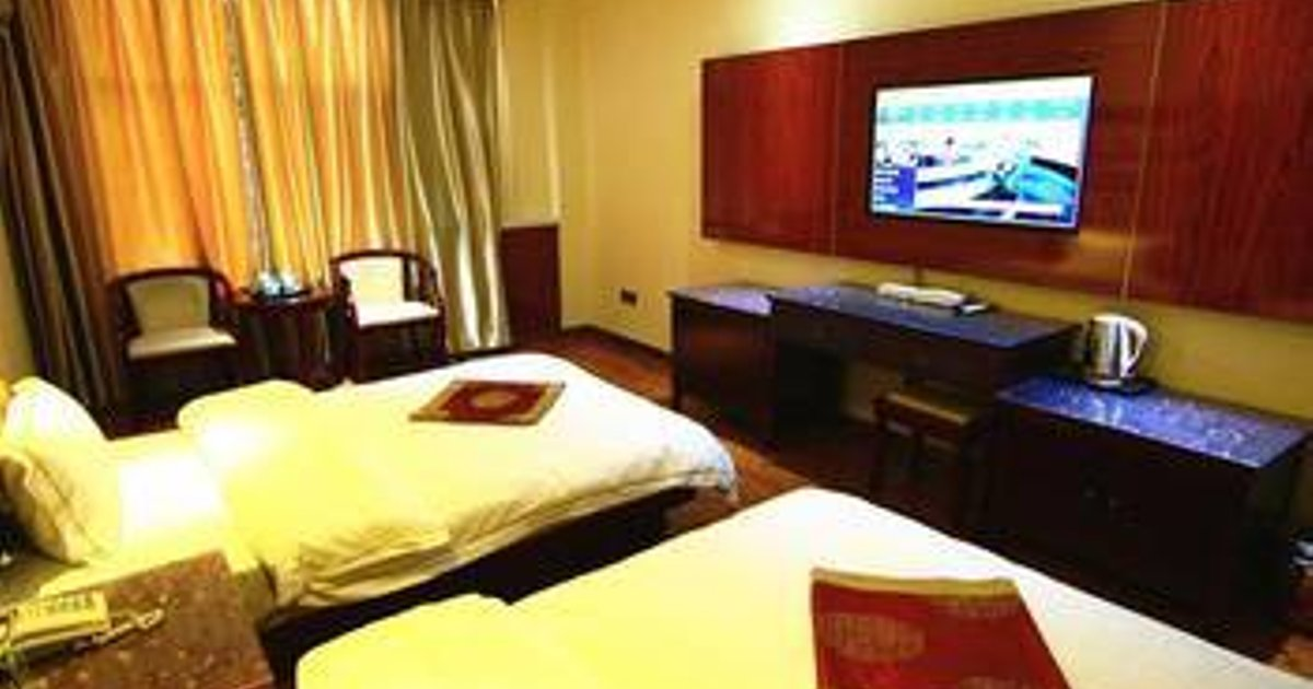 Xining World Trade Hotel