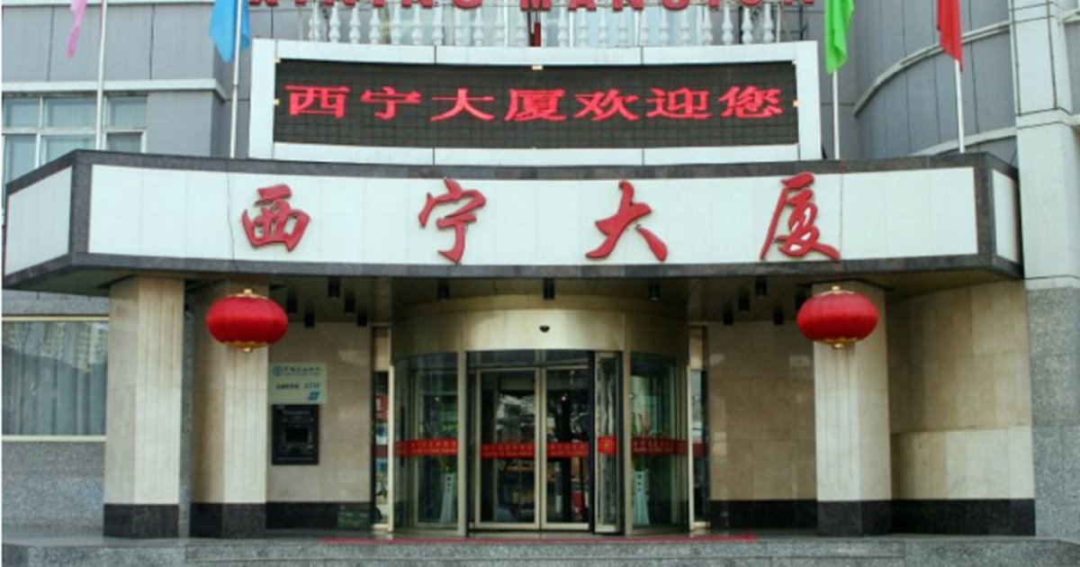 XINING MANSION HOTEL