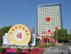 Xining hotels with restaurants