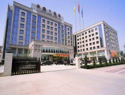 Yuncheng hotels with restaurants