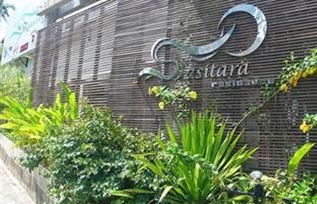 фото Sasitara Residence 82997424