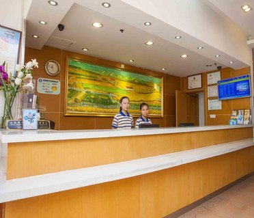 7Days Inn Beijing Nanyuan Airport Nanyuan Road