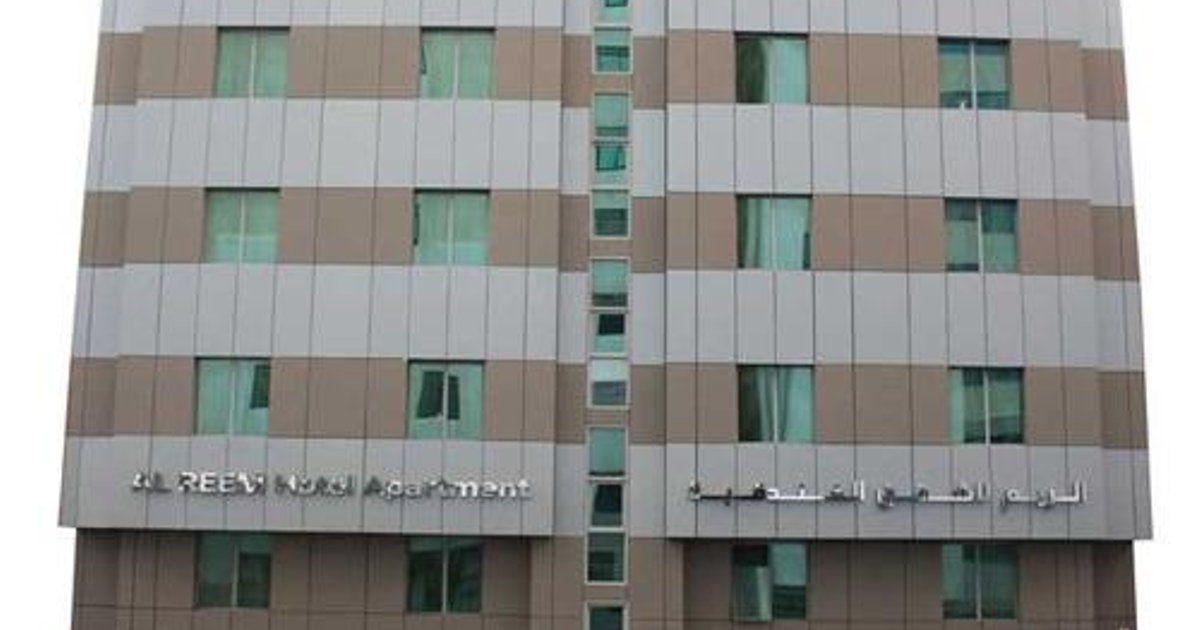 Al Reem Apartments