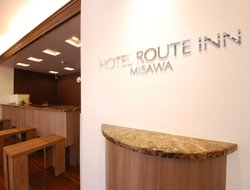Top-3 hotels in the center of Misawa