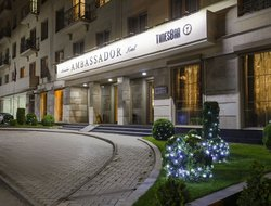 Top-10 hotels in the center of Bishkek