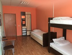Pets-friendly hotels in Lipetsk