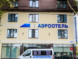 Znamenskiy hotels with restaurants
