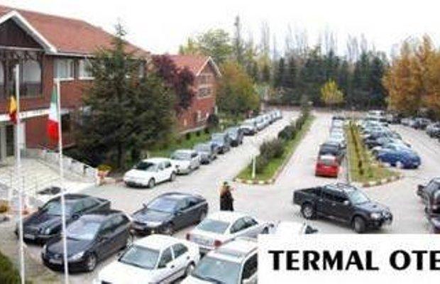 фото Bolu Thermal Hotel 847346406