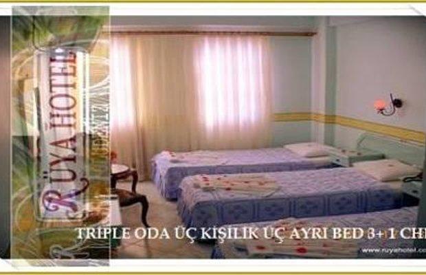 фото Ruya Hotel 854264825