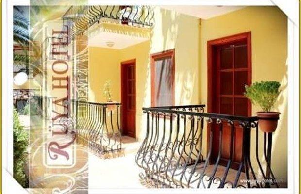 фото Ruya Hotel 854264833