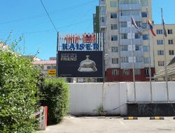Pets-friendly hotels in Mongolia