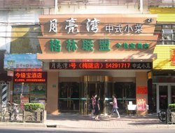 Hsin-chuang hotels with restaurants