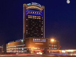 The most popular Linyi hotels