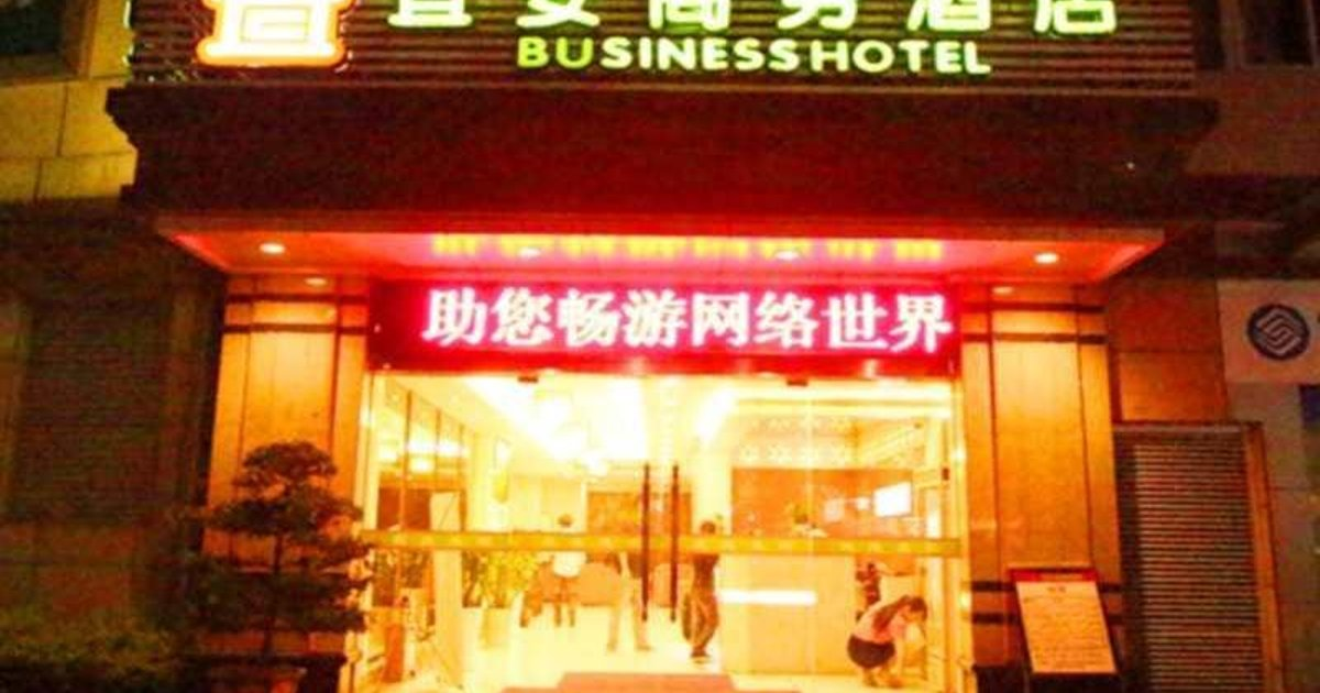 Yi an Business Hotel