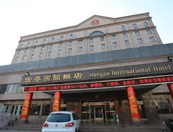 Top-7 of luxury Datong hotels