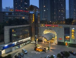 The most expensive Chongqing hotels