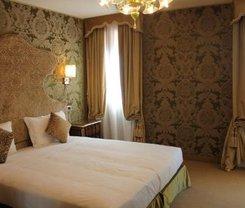 Veneza: CityBreak no Hotel Casanova desde 70€