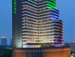 Guangzhou hotels with restaurants